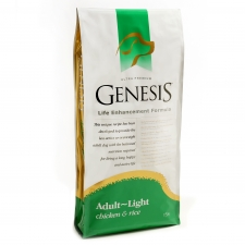 Genesis Adult Light